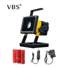 T6 Movable outdoor lighting rechargeable portable camping light LED Flood light grassland include 3*18650 battery and charger(China)