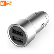 Xiaomi Mi Car Charger Mi 2-in-1 Double Dual USB Port Adaptor Metal Style SILVER Mobile Phone Fast Charging Free Shipping(China)