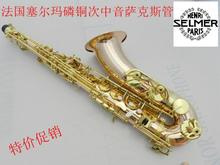 High Quality Slema  54 Tenor Saxophone Professional Phosphor Copper Button Saxophone Bb Sxofone Lovers