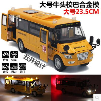 American school bus Tau 1:32 car model alloy pull back sound light kids toy boy yellow 23*6*8cm big size gift free shippping(China (Mainland))