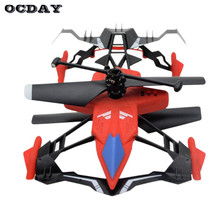 OCDAY Mini 2CH Air-Ground Flying Car RC Drone Red Dual Mode Air Remote Control Quadcopter Outdoor Toys For Children Xmas Gifts(China)