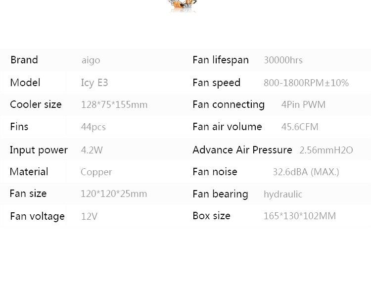 AIGO E3 4 Heatpipes CPU cooler for AMD Intel 775 1150 1151 1155 1156 CPU radiator 120mm 4pin cooling CPU fan PC quiet