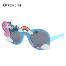 Shiny Blue Unicorn, unicornio party, Funny Party Favors Costume Glasses Sunglasses Mask Birthday Photobooth Props Gift Wedding Supplies Decoration,unicornio party,unicorn decoration party,(China)