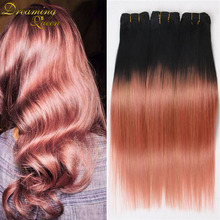7A Brazilian Virgin Hair Ombre Rose gold Straight  Weave 3Pcs Ombre Human Hair Brazilian Straight  Hair Ombre Hair Extensions