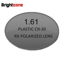 1.61 Rx Lens Short-sight 100% Polarized Prescription Sunglasses Night Driving Eyeglasses Optical Frame Myopia Lenses(China)