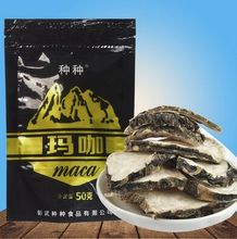 50g 2017 Black MACA Root Herbal Tea male aphrodisiac Sex aphrodisiac products for men Yunnan Pure Dried Maca Chinese  Viagra toy