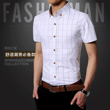 AIRGRACIAS Hot Fashion Men's Casual Short Sleeve Male Plaid Shirts High Quality cotton polyester Social Camisa Masculina M-3XL