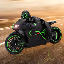ZhenCheng 333 MT01B 1:12 4CH 2.4G RC Electric Motorcycle Toys Radio Control Motorcycles Toys for Boys