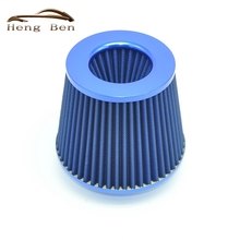 HB 1PC Universal Auto Vehicle Car Air Filter Cold Air Intake Filter Cleaner 76mm Dual Funnel Adapter works 76mm(China)