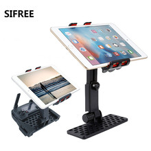 SIFREE Mavic Pro Monitor Mount Extender Bracket Support for 4-12 inch Phone Table for DJI remote control Transmitter Travel Kits(China)