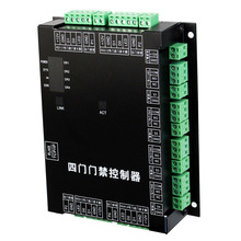 TCP/IP Gate TIVDIO Access Control Panel LAN Interface 4 Door Access Control System&Power Supply+Protect Box F1305