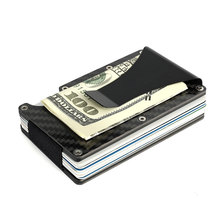 Carbon Fiber Metal Mini Money Clamp RFID Credit Business Card Case Car ID Holder Wallet I Clip Travel Porte Carte Cardholder HOT