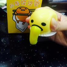 Wacky toy Nausea yolk brother vomiting egg Huang jun lazy egg custard vomiting ball office reduce pressure toys without box