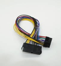 24Pin 24P to 14Pin ATX Power Supply Cord Adapter cable for Lenovo IBM Dell H81 B75 A75 PC Desktop Motherboard Mainboard