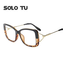23df2a1128 ultra-light glasses frame men and women retro optical fashion stylish flat  mirror with myopia glasses