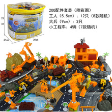 200pcs/lot Engineering Model Building Site Scene Suite(China)
