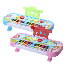 14 Keys Simulation Electronic Piano Keyboard Kids Children Flashing LED Light Musical Development Educational Toy Gift