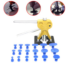 Buy Car Body Hail Glue Puller Tabs Lifter Paintless Removal Dent Repair PDR Tool 18pcs Glue Tabs for $30.69 in AliExpress store