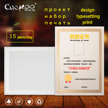 Gold stamping border thicken blank DIY A4 paper 15 sheets/bag certificate printable copy paper for children and employee(China)