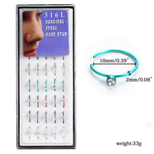 Hot nose piercing delicate top quality mix color Stainless Steel body jewelry fashion gold hoop ring nose rings for women gift