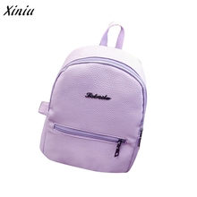 Girls Fashion Ladies Leather School Bag Women Bag Pouch Travel Softback For School Backpack Satchel Female Shoulder Rucksack(China)
