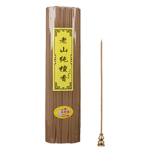 500g/20g Australia 100% Pure Natural Sandalwood Incense Buddhist Lying Indoor Home Sedative Dampness Odor Stick Incense X $(China)