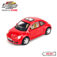 17 CM Collectible Alloy Diecast 1:24 Cars Replica Electronic light sound Pull Back Cars Model Kids Toys for Boys.(China)