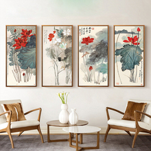 Lotus With Leaves Canvas Ink Painting Chinese Style Wall Hanging Poster Chic Nordic Art Mural Paper Ornaments for Study Corridor