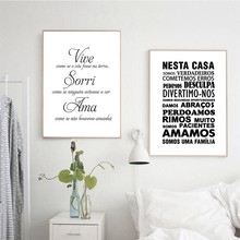 Online Get Cheap Wall Decor Quotes House Rules Aliexpress Com