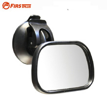 Update! 360 Mini Car Windshield Suck Mount Baby View Mirror Car Interior Rear In-Sight Rearview Mirrors For Child Safety Seat(China)