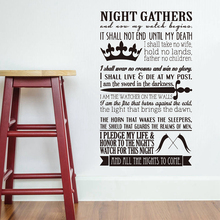 Game of thrones wall decor - A Song of Ice and Fire - Night's Watch Oath Vinyl Wall Decal Sticker(China)