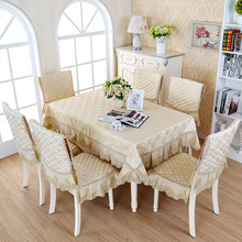 Pastoral lace Floral printing tablecloth set suit 110*160cm table cloth matching chair cover 1 set price 3 colors free ship