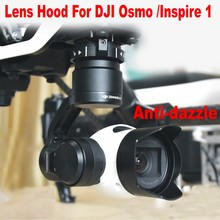 Free Shipping Lens Hood Lens Sunshade Anti-dazzle Lens Cover for DJI Osmo Inspire 1 X3 Lens Improve Picture Quality(China)