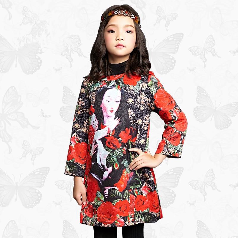 Toddler Girls Dresses Children Clothing 2017 Brand Princess Dress for Girls Clothes Fish Print Kids Beading Dress 1 6<br>