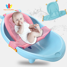 Buy Baby Bath Tub Infant Kids Bathtub Shower Net Adjustable Newborn Bathing Bathtub Seat baby care bath bathtub support for $6.01 in AliExpress store