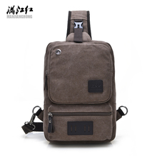 Sky fantasy fashion canvas crossbody knapsack with Headphone cable hole casual vogue hipster classic unisex chest messenger bag