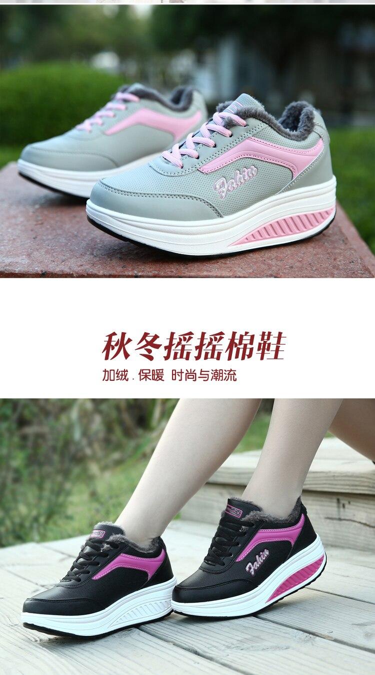 women winter flat running shoes swing platform breathable plush ladies increasing running shoes women sneakers zapatos mujer 20w