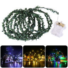5M 50 LEDs Leaf Garland Copper LED Fairy String Lights for Christmas Wedding Decoration Party Event White Warm White Coloful(China)