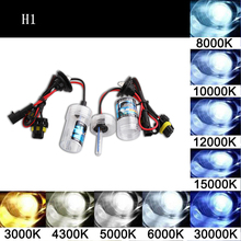 Buy H1 HID Xenon Replacement Bulbs Pair Auto Headlight Car Light Source 12V 35W ~ 55W Lamp White Yellow 3000K ~6000K ~15000K D030 for $8.55 in AliExpress store
