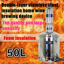 Free shipping Stainless Steel Electric Heating Home Wine Brewing Equipment Double Thicken Bottom Distillation/Boiler(China)