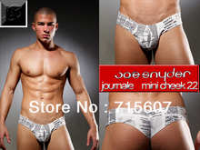 2013 FREE SHIPPING AND HOT SALE Joe snyder male panties 4 u bag silky sexy male boxers,2pcs a lot(China)