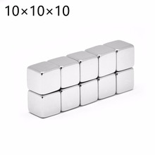 New 30pcs/pack Rare Earth Magnet 10x10x10mm Cube Block N52 Neodymium Super Strong Fridge High Quality