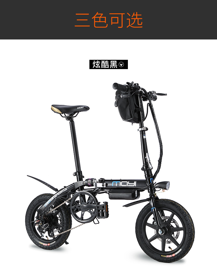 X-Front Brand Electric Bicycle 14 inch Wheel Carbon Steel Frame ...