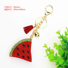 Foreign Trade Explosion Flannel Tassels Inlaid Drill Key Button Fashion Watermelon Bag Pendant with The Wholesaler Key Buckle