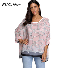 Buy BHflutter 4XL 5XL 6XL Plus Size Women Clothing Chiffon Shirt Striped Print Casual Summer Blouse Batwing Sleeve Women Tops Blusas for $6.99 in AliExpress store