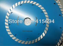 125x7x22.23-15.88mm cold press turbo diamond saw blade for bricks, granite,marble and concrete(China)