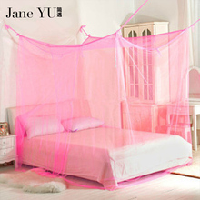 JaneYU Mosquito Net Bug Insect Repeller Box Shape Travel Camping Home Single Double Bed Net