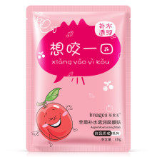 Images Skin Care Fruit Facial Mask Moisturizing Oil Control Whitening Shrink Pores Face Mask beauty Face Care 2017