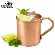 450ml 16.0oz Copper Mug Moscow Mule Durable Coppery Beer Mugs Coffee Mug Milk Cup Pure Copper Cup Drinkware