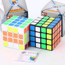 Micube 4x4x4 Shengshou Legend 4x4 Magic Cube Speed Puzzle 62mm Competition Cubes Toys For Childrencubo WCA Championship 2017 new(China)